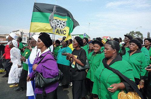 Article : L'ANC célèbre les 105 ans de l'ANC